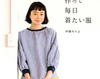 May & Me Style Daily Clothes  - Japanese Craft Book