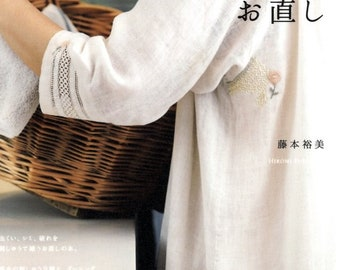 Let's Repair Your Clothes with Embroidery - Japanese Craft Book
