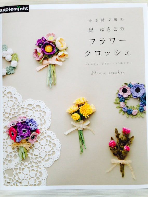 Yukiko Kuro Flower Crochet Japanese Craft Pattern Book MM