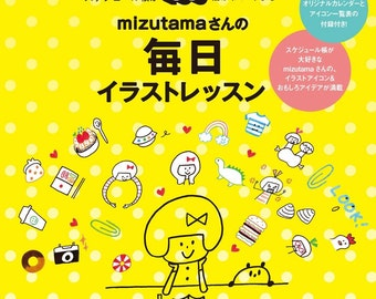 Everyday Illustration Lesson by Mizutama - Japanese Book MM