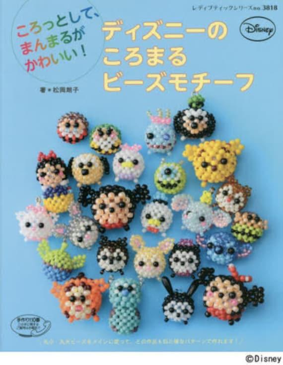 Let/'s Make Mignon Chats en perles de rocaille-Japonais Bead Book