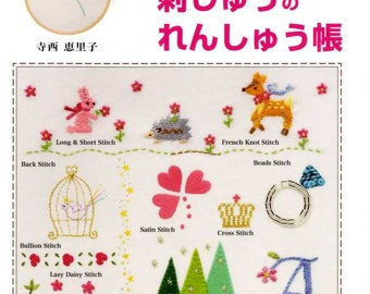 Basic Embroidery Lesson  - Japanese Craft Book
