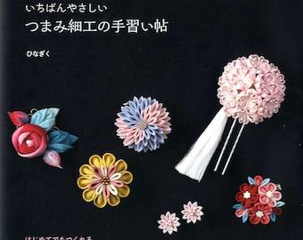 Easy JAPANESE TSUMAMI Zaiku Lesson Book - Japanese Craft Book