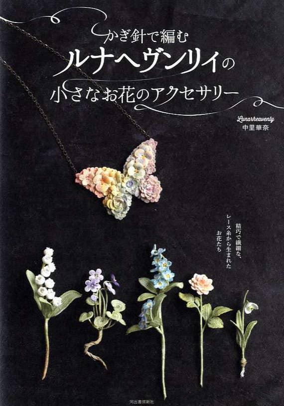 Luna Im Himmel Kleine Blume Häkeln Zubehör Japanisches Etsy
