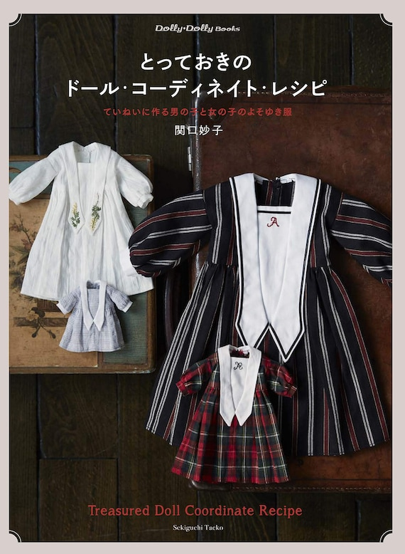 Special doll coordination recipes Japanese Craft Book