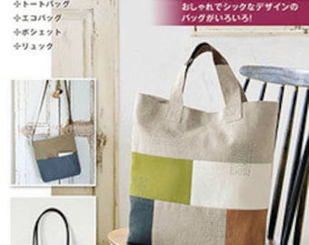 42 Handmade Bags for Adults - Japanese Craft Book (NP)