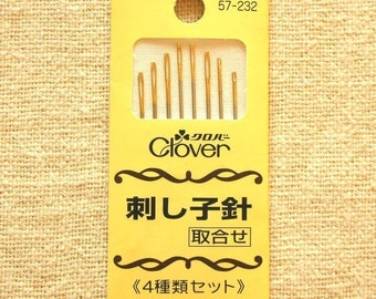 Clover Sashiko needles (set of eight)