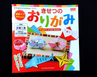 Japanese Origami Book - How To Book Craft Book - Bilingual Book Japanese And English - Lots of Pictures - Origami of the Season