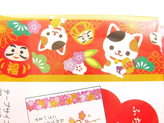 Lucky Cat Stickers Japanese Happy New Year Sticker Tape Etsy
