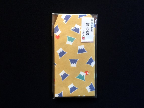 Japanese Envelopes - Mount Fuji Envelopes  - Small Envelopes -  Mountain Envelopes Set of 8
