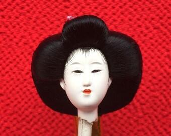 Japanese Doll Head - Hina Matsuri Female Doll Head (D10-18) Tiny Size
