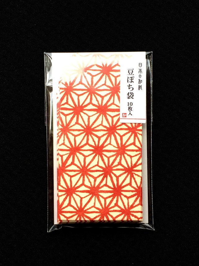 Japanese Envelopes - Traditional Japanese Envelopes  - Mini Envelopes - Tiny Envelopes - Set of 10