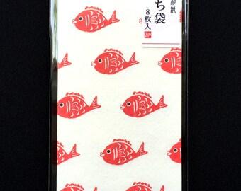 Japanese Envelopes - Fish Envelopes  - Small Envelopes - -Tai Lucky Fish Envelopes -   Set of 8