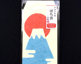 Mount Fuji  Envelopes - Japanese Envelopes  - Small Envelopes -  Mount Fuji And Sun  Envelopes  Set of 8