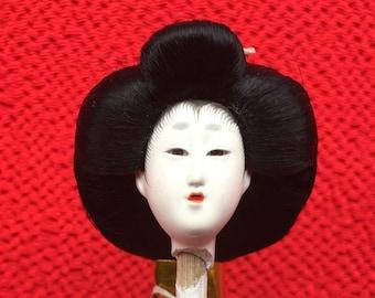 Japanese Doll Head - Hina Matsuri Female Doll Head (D10-13) Tiny Size