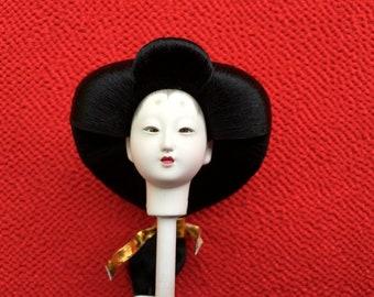 Japanese Doll Head - Hina Matsuri Female Doll Head (D8-36)