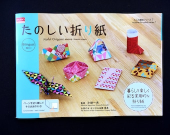 Japanese Origami Book - How To Book Craft Book - Bilingual Book Japanese And English - Lots of Pictures - INCLUDES PAPER
