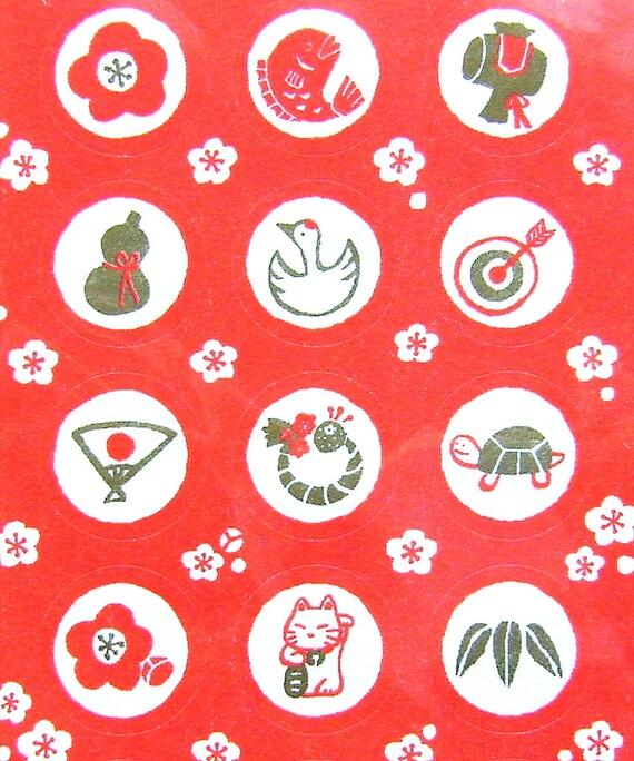 Stickers japonais Chiyogami de symboles traditionnels S196   Etsy