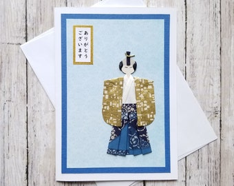 Origami kimono paper doll samurai greeting card - Thank You Card 5 x 7 inches