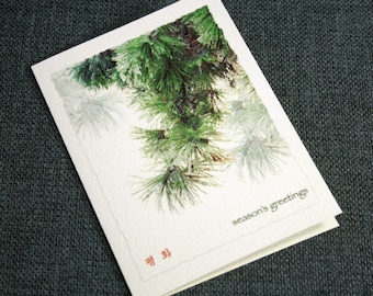 Asian-Inspired Pine Bough Holiday Cards
