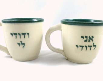 Love Mugs for a Couple