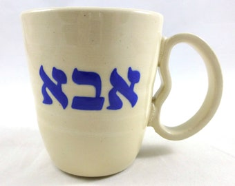 Aba Father Mug for Left Handed Dads