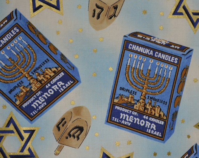Jewish fabric Hanukkah fabric Chanuka fabric David Textiles