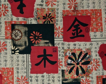 Abstract Japanese fabric Japanese characters Chinese letters Sara Henry
