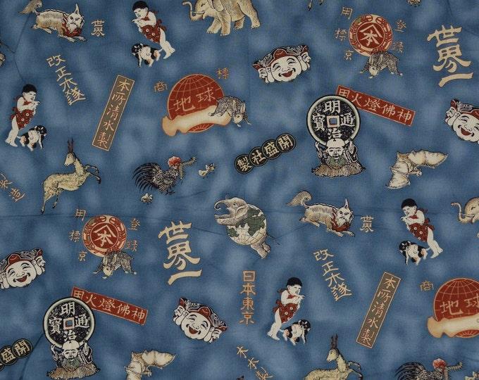 Robert Kaufman fabric Asian fabric Chinese Zodiac Asian calligraphy