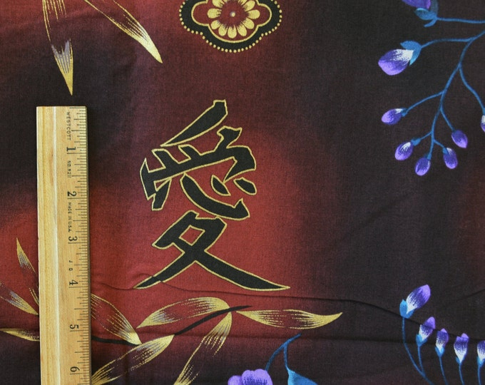 Asian floral or Japanese floral orchid fabric rare Alexander Henry fabric kotobuki