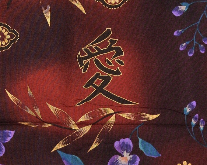 Asian fabric by the yard Alexander Henry fabric floral orchid fabric kotobuki