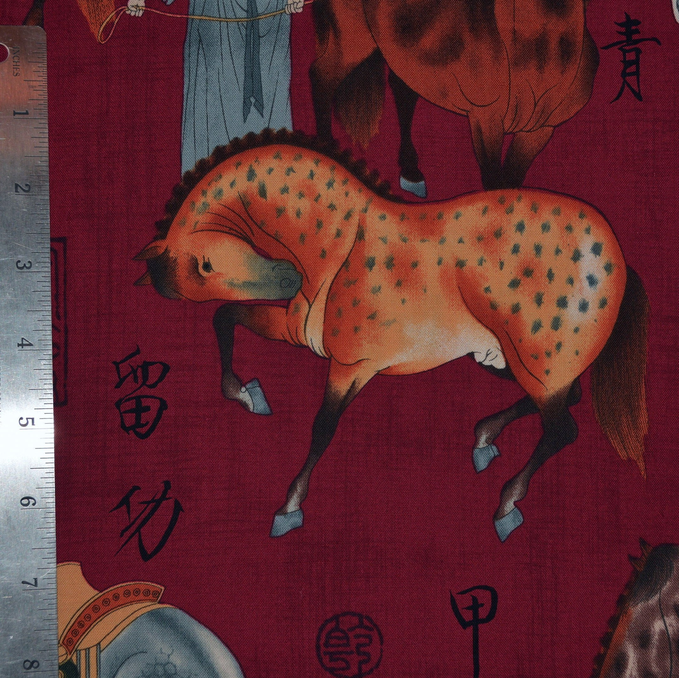 Japanese fabric rare Alexander Henry fabric Japanese print uma horse