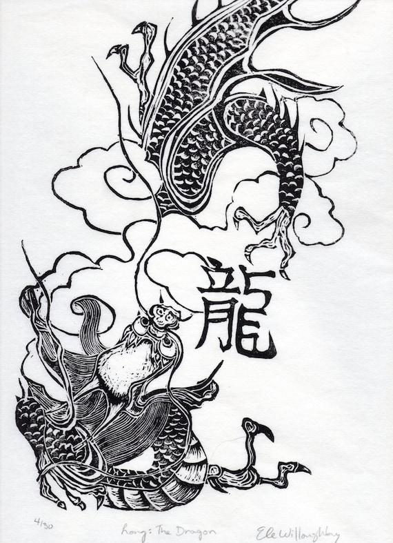Linograbado De Dragón Del Zodiaco Chino Año Chino Del Dragón Etsy