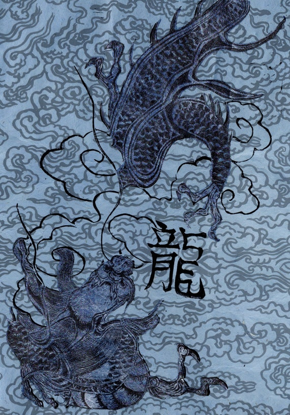 Cloud Dragon Print on Handmade Paper, Chinese Zodiac Dragon with Clouds  Print