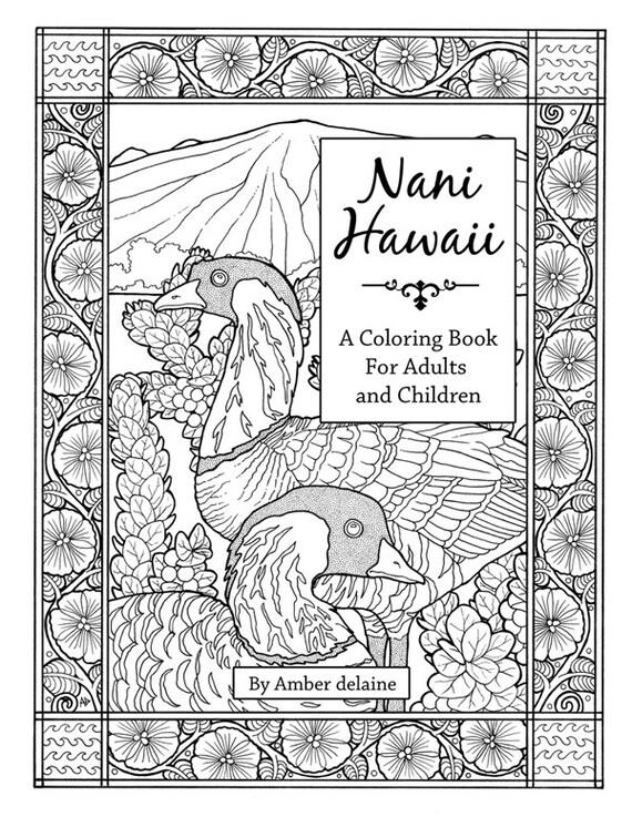 Nani Hawaii un libro de colorear de Hawaii para niños y