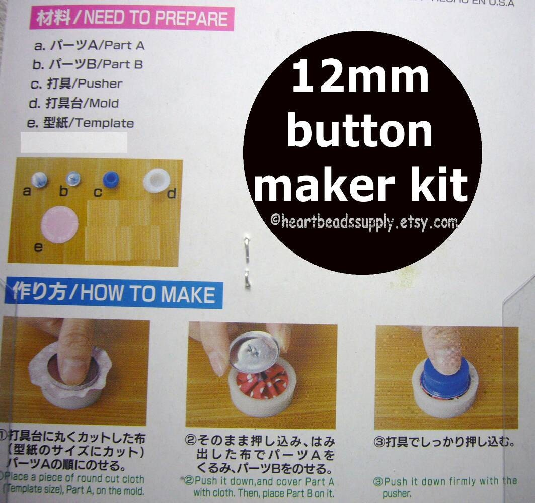 Cover Button Maker Kit 12mm Wireloop Back 12 Etsy