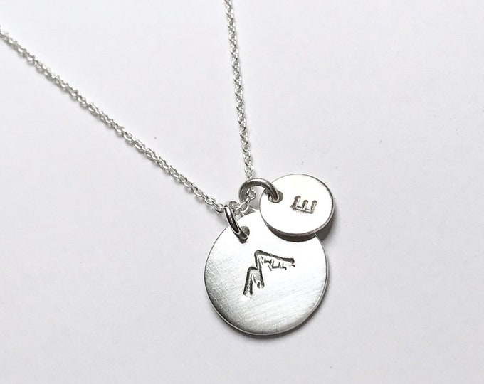Mountain Charm & Initial Necklace