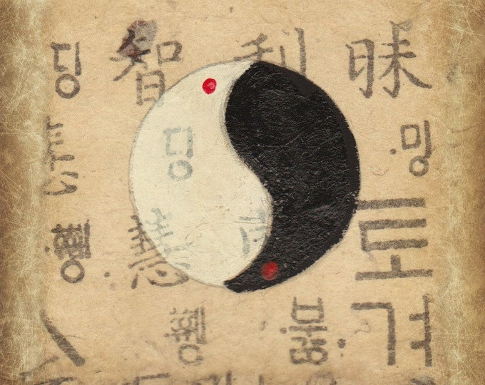 Yin Yang symbol blank greeting card