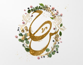 Digital Custom Monogram in Arabic Calligraphy with Realistic Floral Digital Application - Monogram Art