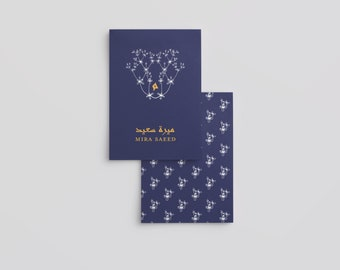 Digital Personal Card Design, Personalized Stationery, Notecards, Arabic or Bilingual