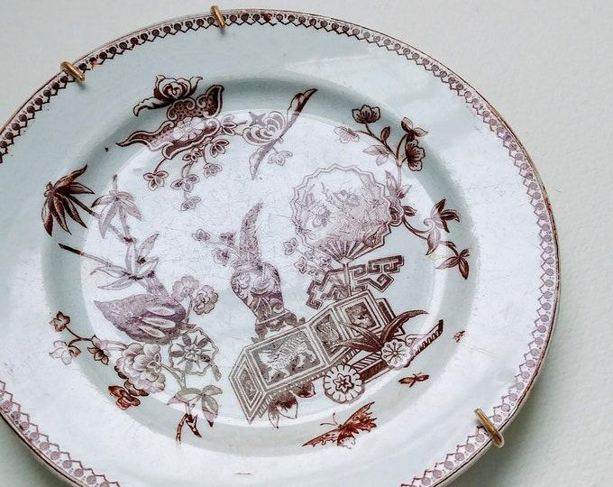 Thomas Elsmore & Son Brown Transferware Plate
