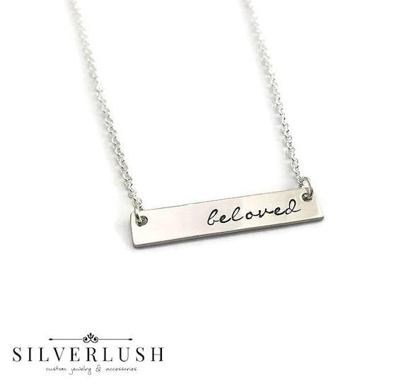 Sterling Silver Horizontal Message Precious Word Charm