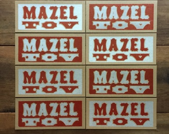 MAZEL TOV CARDS in red and silver - hand printed letterpress flat cards 8 pack