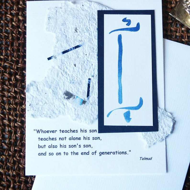 Bar  Mitzvah Quote Greeting Card with Blue Torah Judaic Card or Invitation