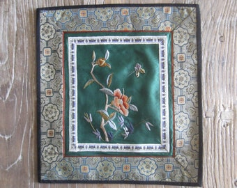 1970s Chinese Silk Embroidered Panel #C