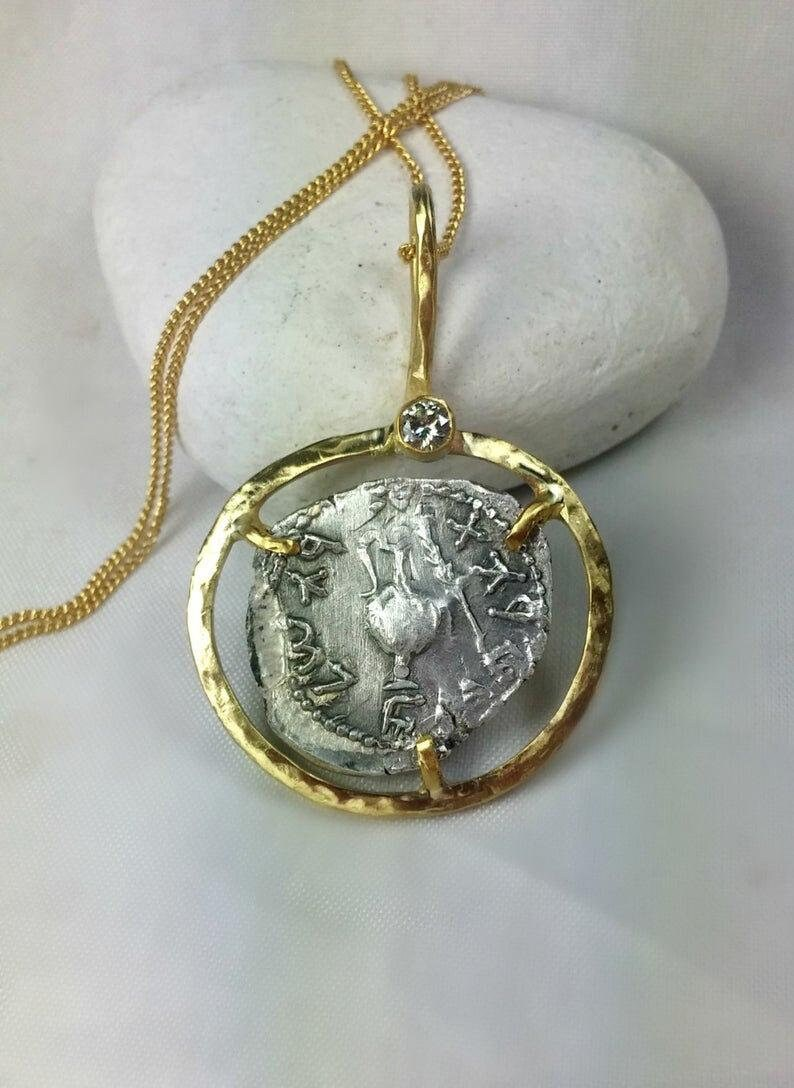 Bar Kochba Coin Pendant 18 kt solid Gold and Ancient image 0