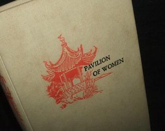 1946 Pavilion of Women Book