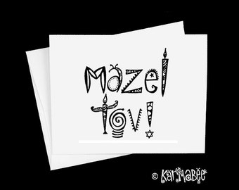 Mazel Tov Card - Custom Inside Print