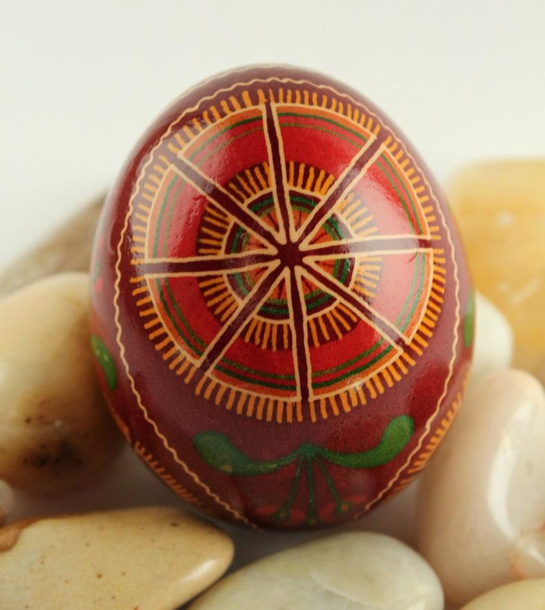Red Sun Pysanka Ukrainian Easter Egg on Chicken Eggshell image 0