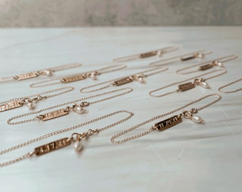 Tiny bar bracelet gold filled dainty curb chain bridal rice pearl custom date stamped anniversary wedding birthday bridesmaid gift